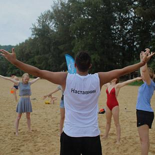 Фитнес-Party тур в Турцию